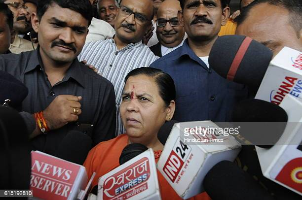 Union Minister for Water Resources Uma Bharti coming out after she appeared in a Bhopal Court in connection with a defamation suit filed against her...