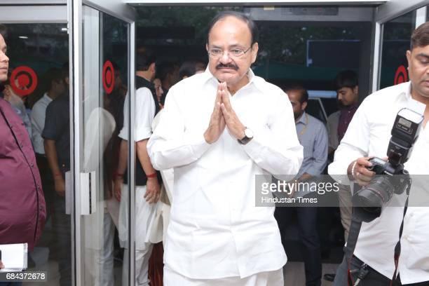 Union Minister M Venkaiah Naidu during the Kuchipudi Rangapravesham of Atisha Pratap Singh daughter of Union Minister Rajiv Pratap Rudy and golfer...