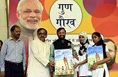 Union Minister of Human Resource Development Prakash Javadekar and Minister of State for HRD Dr Mahendra Nath Pandey during the Gun Gaurav to...