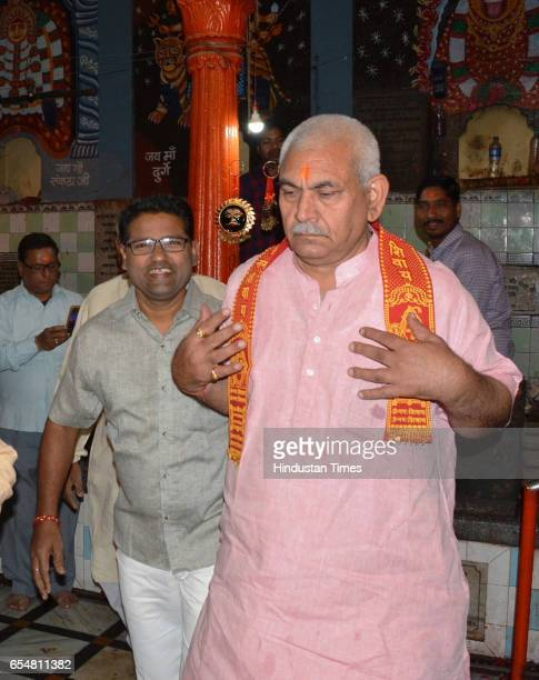 Union Minister of State for Railways Manoj Sinha at Baba Kaal Bhairav Temple on March 18 2017 in Varanasi India Sinha who is three time MP from...