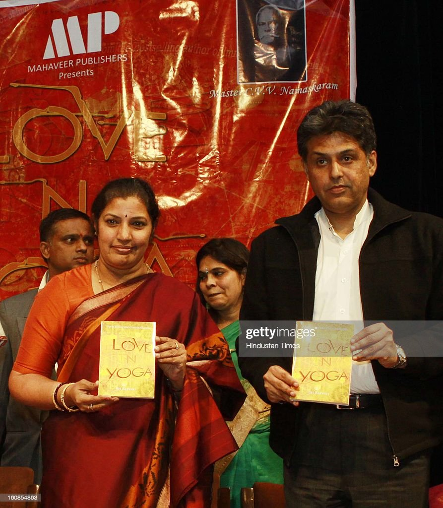 Union Minister of State Independent charge, Minister of Information and Broadcasting Manish Tewari with Union Minister of State for Commerce and Industry D. Purandeswari during the launch the book 'Love N God' written by Sarvari (V. R. K. Sarma) on February 6, 2013 in New Delhi, India.