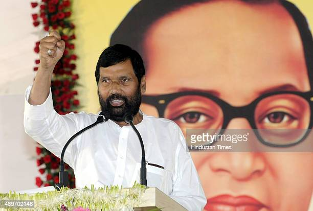 Union Minister Ram Vilas Paswan addressing a mass gathering of Dalits on 124th birth anniversary of Dr B R Ambedkar at the birth place on April 14...