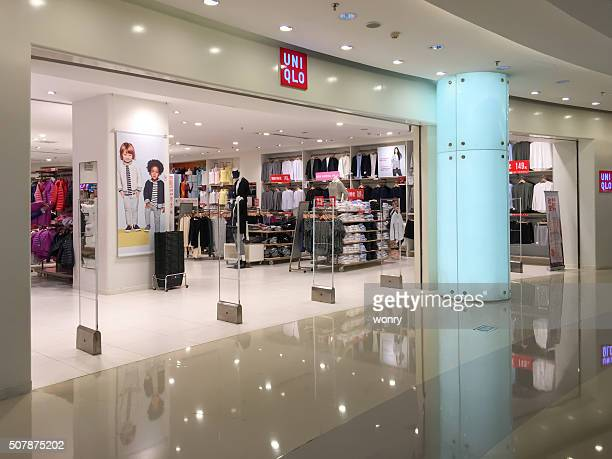 Uniqlo Store in Guangzhou