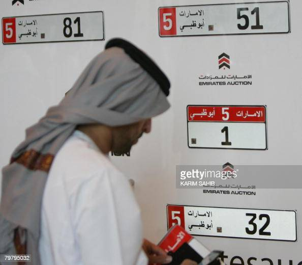 United Car Finance United Car Finance: United Arab Emirates' Car Number-plates, Pictures