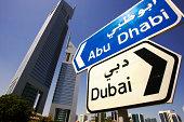 United Arab Emirates, Dubai, road signs