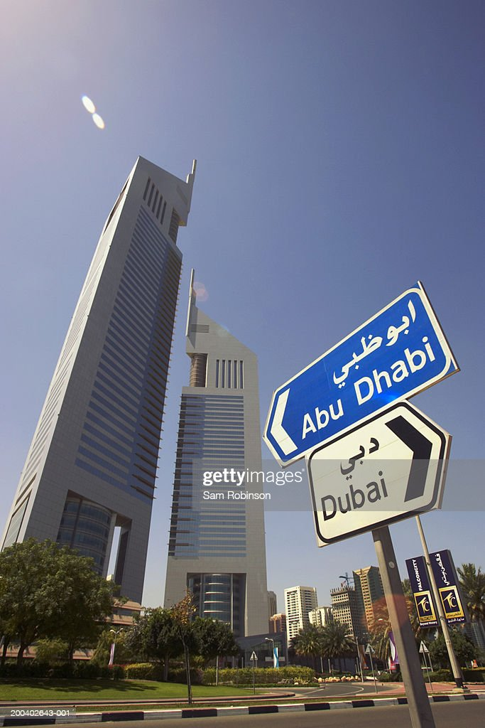 United Arab Emirates, Dubai, road signs : Stock Photo