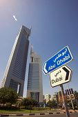 Sheikh Zayed Road.