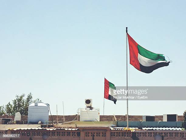 United Arab Emirates Flags Against Clear Sky