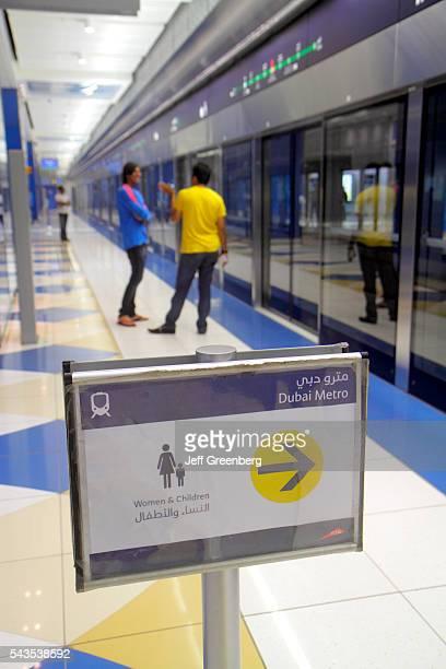 United Arab Emirates UAE UAE Middle East Dubai Deira Palm Deira Metro Station Green Line subway public transportation inside