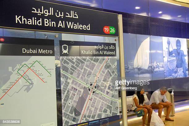 United Arab Emirates UAE UAE Middle East Dubai Khalid Bin Al Waleed Metro Station Green Line subway public transportation inside