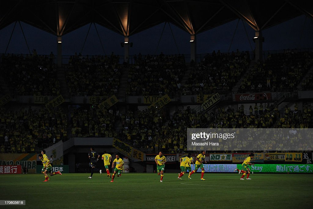 JEF United Chiba players after make the huddle prior to the J.League second division match between JEF United Chiba and Yokohama FC at Fukuda Denshi Arena on June 15, 2013 in Chiba, Japan.