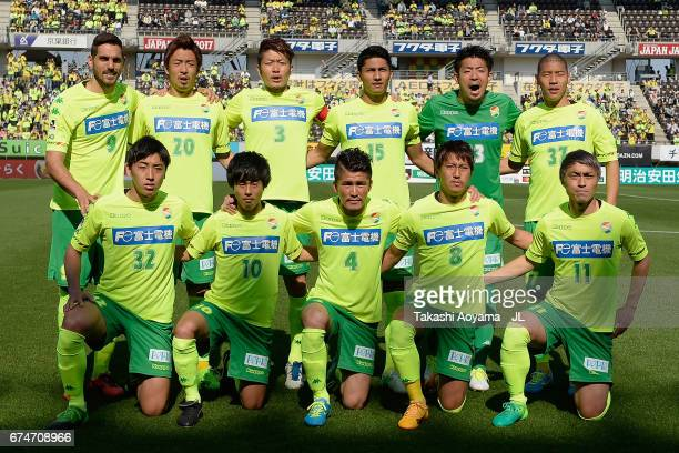 United Chiba players line up for the team photos prior to the JLeague J2 match between JEF United Chiba and Tokushima Vortis at Fukuda Denshi Arena...