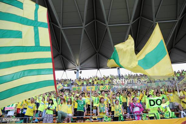 JEF United Chiba supporters cheer prior to the JLeague J2 match between JEF United Chiba and Zweigen Kanazawa at Fukuda Denshi Arena on July 22 2017...