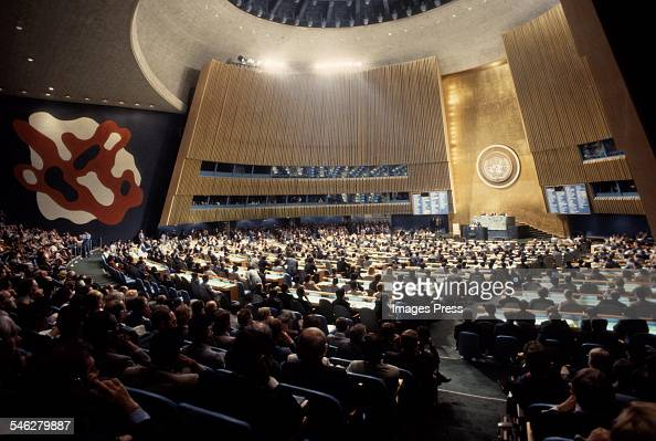 United Nations General Assembly Hall circa 1978 in New York City
