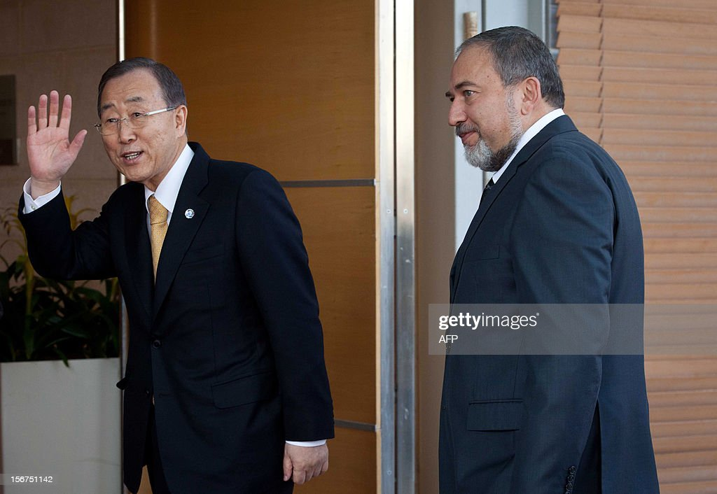 United Nations Secretary-General Ban Ki-moon (L) waves to the press as he meets with Israeli Minister of Foreign Affairs Avigdor Lieberman in Jerusalem on November 20, 2012. Ban urged both Israel and Gaza militants to stop their fire 'immediately' as he held talks in Cairo aimed at securing a deal between the Jewish state and Gaza's Islamist Hamas rulers.