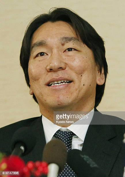 NEW YORK United States Japanese outfielder Hideki Matsui announces his retirement from baseball during a press conference in New York on Dec 27 2012...