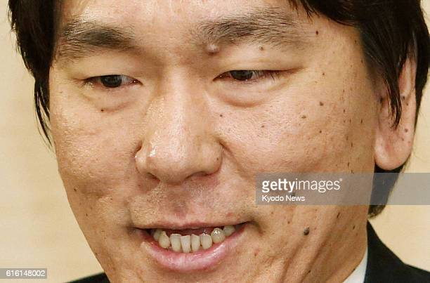 NEW YORK United States Japanese outfielder Hideki Matsui becomes visibly emotional as he announces his retirement from baseball during a press...