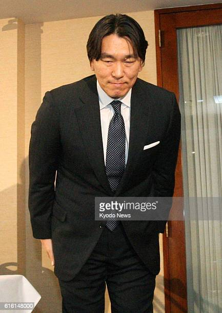 NEW YORK United States Japanese outfielder Hideki Matsui bows after a press conference in New York on Dec 27 where he announced his retirement from...