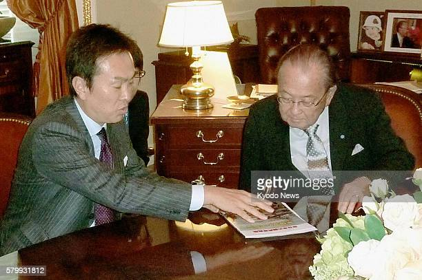 WASHINGTON United States Nobuteru Ishihara secretary general of the Japanese opposition Liberal Democratic Party holds talks with Daniel Inouye a...