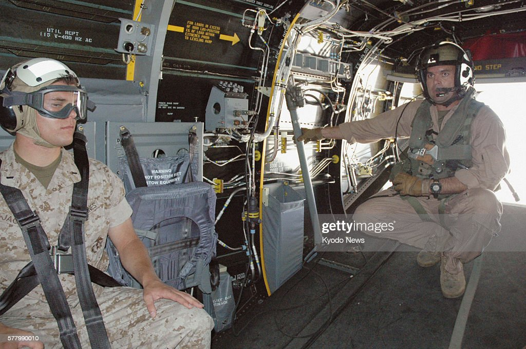 SAN DIEGO United States Photo shows the inside of an MV22 Osprey a vertical takeoff and landing aircraft in San Diego California on June 14 2011 The...