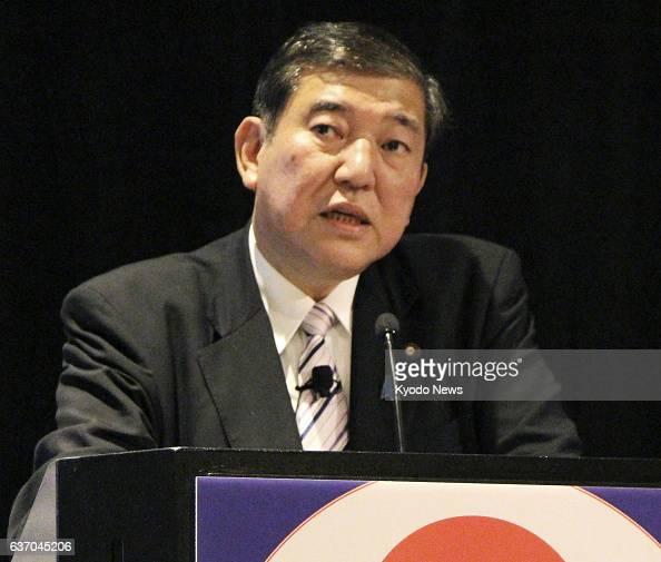 WASHINGTON United States Shigeru Ishiba secretary general of Japan's ruling Liberal Democratic Party speaks in Washington on April 30 2014