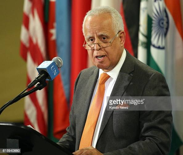 NEW YORK United States The UN Security Council's president Mohammed Loulichki reads out a press statement at UN headquarters in New York on Dec 13...