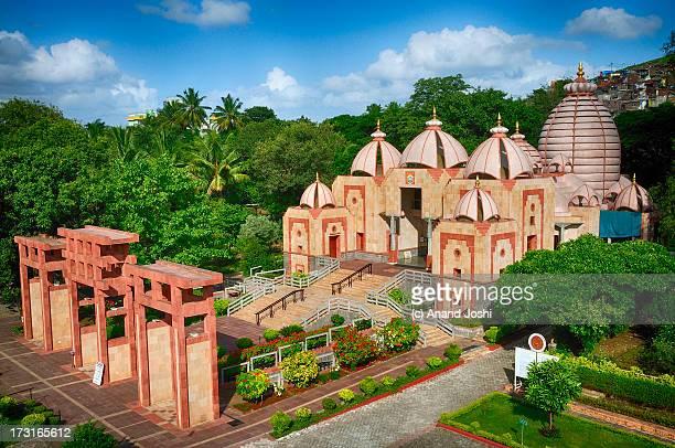 Universal Temple of Sri Ramakrishna, Pune
