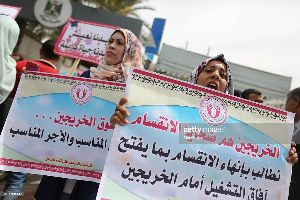 University graduates supporting the Democratic Front for the Liberation of Palestine stage a protest against the unemployment in front of the...