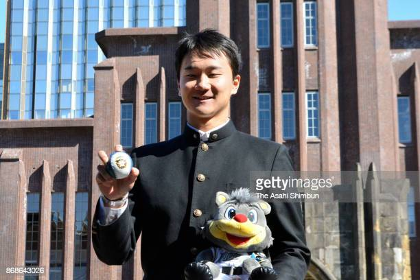 University of Tokyo pitcher Kohei Miyadai poses in front of Yasuda Auditorium after meeting with Nippon Ham Fighters officials on October 30 2017 in...