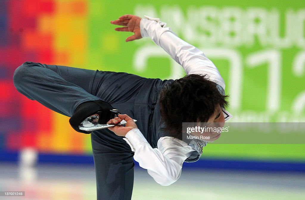 Uno Shoma of Japan competes during the men's figure skating short program at Olympic Ice Stadium on January 14, 2012 in Innsbruck, Austria.