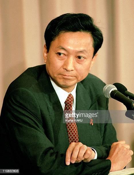 Upcoming General Elections In Tokyo Japan On June 12 2000 Yukio Hatoyama DJP