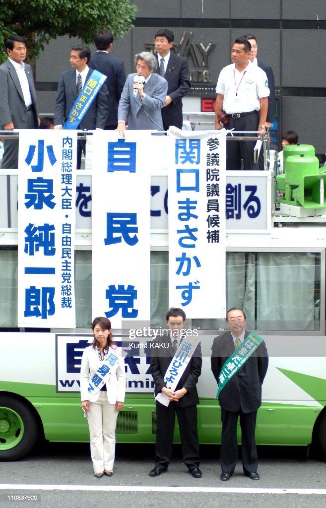 Upper House Election In Japan On June 24, 2004 - Saitama Prefecture, Prime Minister Junichiro Koizumi (Liberal Democratic Party's Leader), election campaign at Ohmiya, Saitama Prefecture.