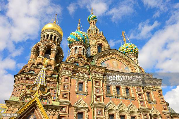 Upwards view of Church of the Savior on Spilled Blood