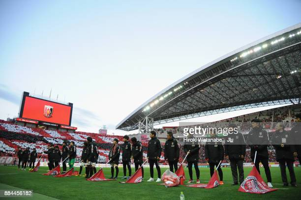 Urawa Red Diamonds players applaud supporters after the JLeague J1 match between Urawa Red Diamonds and Yokohama FMarinos at Saitama Stadium on...