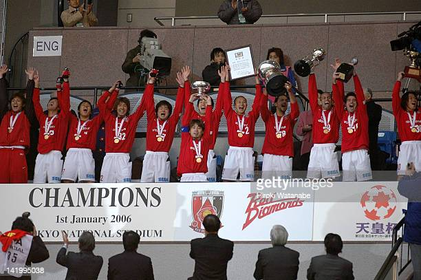 Urawa Red Diamonds players celebrate after winning the 85th Emperor's Cup final match between Urawa Red Diamonds and Shimizu SPulse at the National...