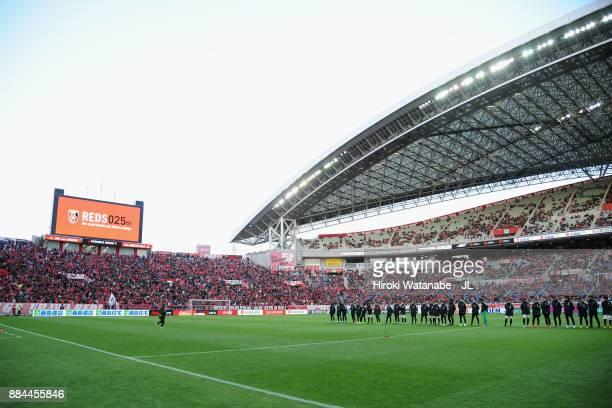 Urawa Red Diamonds players line up after the JLeague J1 match between Urawa Red Diamonds and Yokohama FMarinos at Saitama Stadium on December 2 2017...