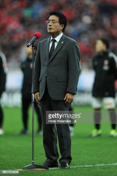 Urawa Red Diamonds President Kenzo Fuchita addresses after the JLeague J1 match between Urawa Red Diamonds and Yokohama FMarinos at Saitama Stadium...