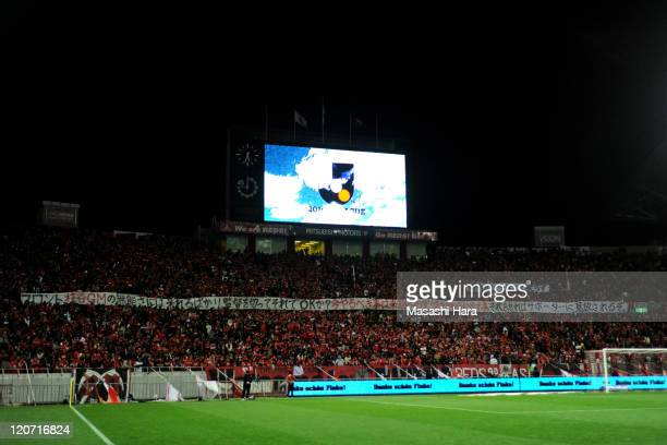 Urawa Red Diamonds supporters hold the banner to criticize the general manager prior to the JLeague match between Urawa Red Diamonds and Vissel Kobe...