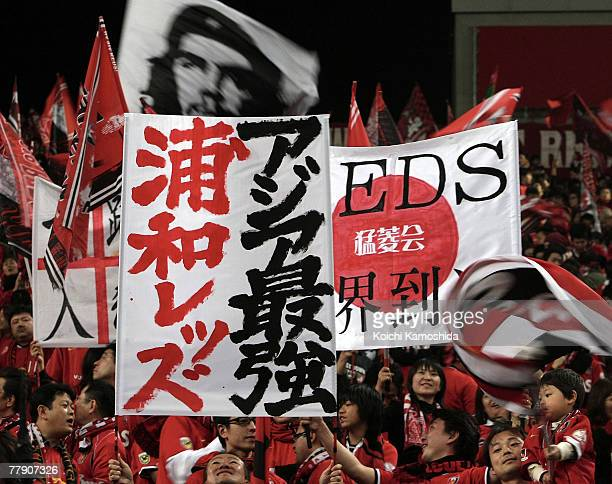 Urawa Reds fans show their support befire the AFC Champions League Final second leg match between the Urawa Reds and Sepahan at Saitama Stadium on...