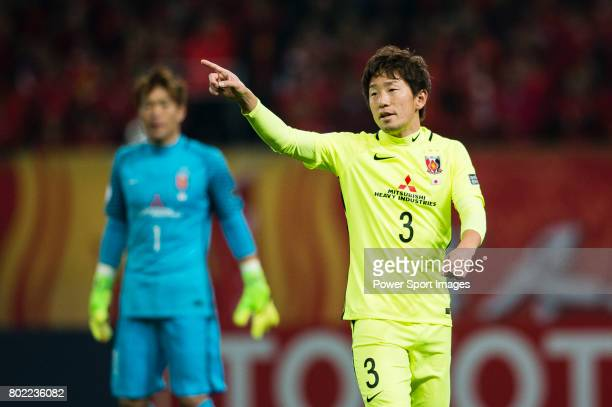 Urawa Reds Midfielder Ugajin Tomoya gestures during the AFC Champions League 2017 Group F match between Shanghai SIPG FC vs Urawa Red Diamonds at the...