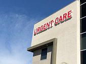 Urgent care sign