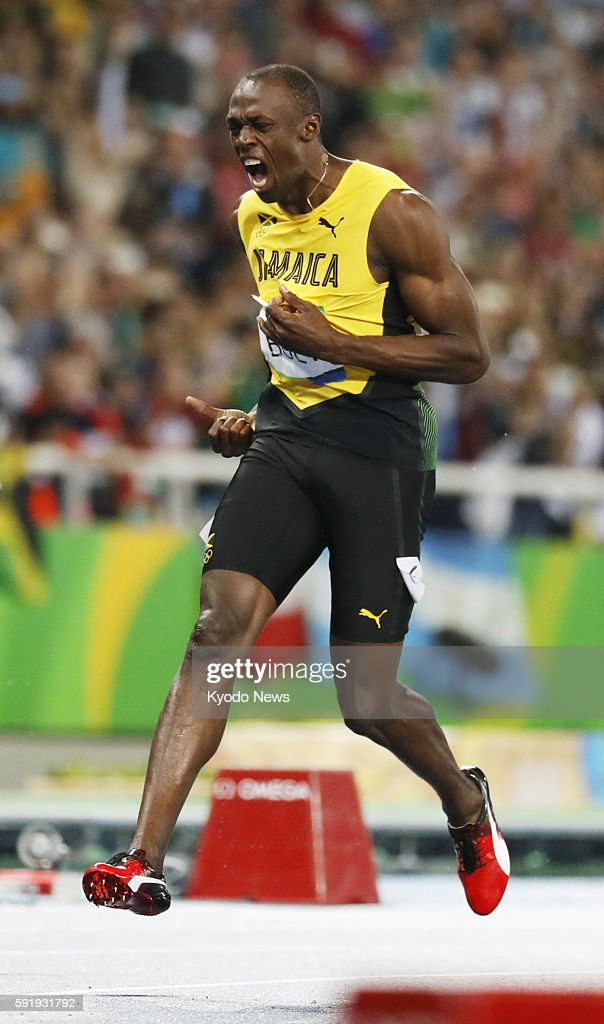 Usain Bolt of Jamaica reacts after winning the men's 200meter gold medal at the Rio de Janeiro Olympics on Aug 18 2016 Bolt completed his third...