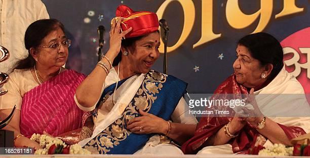 Usha Asha Bhosle and Lata Mangeshkar present for the Hridaynath Mangeshkar award wherein Lata Mangeshkar gave away the award to her sister Asha...