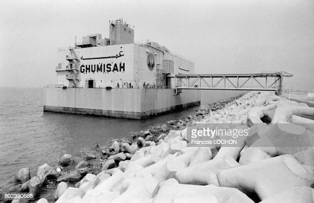 Usine de dessalement de l'eau de mer en mars 1980 à Jubail Arabie Saoudite