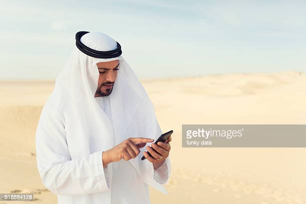 Using mobile phone in the desert