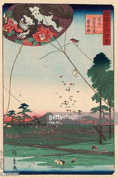 Utagawa Hiroshige 18261869 Enshu akiba enkei fukuroi no tako Date Created/Published 1859 Color woodcut print 358 x 237 cm People flying kites with...