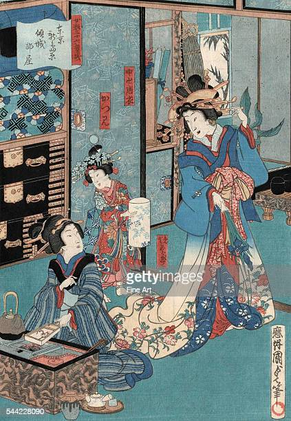 Utagawa Kunisada II Geisha with Hibachi ukiyoe woodblock print ca 1860 Oban tate size Private collection