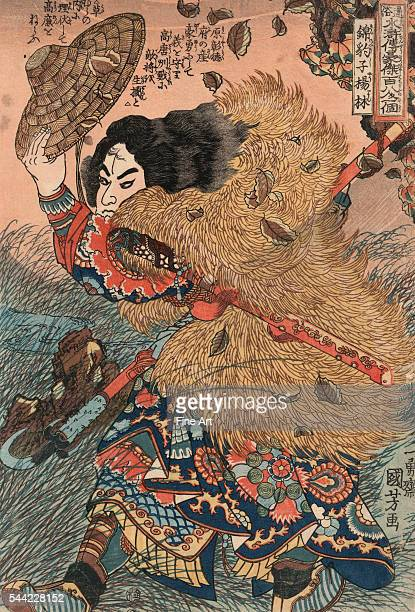 Utagawa Kuniyoshi Kinhyoshi yorin hero of the Suikoden 182730 Ukiyoe woodblock print 36 x 247 cm Vertical Oban Nishikie format from the series...
