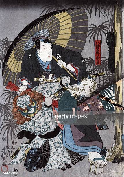 Utagawa Toyokuni 17861865 Date Created/Published 1847 or 1848 Left panel of Oban Nishikie triptych Color woodblock print 349 x 736 cm 349 x 245 cm