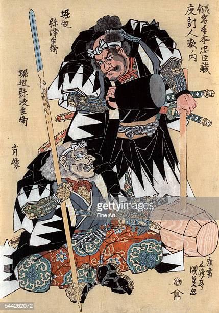 Utagawa Toyokuni 17861865 Horibe yatsubei horibe yajibei shozo Date Created/Published ca 18181830 Color woodblock print 377 x 263 cm A scene from the...